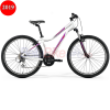 merida juliet 6.20md Bicicleta Merida JULIET 6.20MD, 2019, alb-roz JULIET 6 20 V whtprp MY2019 100x100