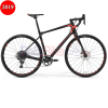 merida one forty 400 Bicicleta FS Merida One-Forty 400, 2019, cupru-argintiu SILEX 9000 blkred MY2019 100x100
