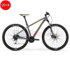 "Bicicleta Merida Big.Nine 100, 29"", 2018, gri-galben"