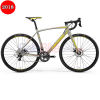 Bicicleta Merida Cyclo Cross 400, 2018, silk titan-galben-rosu