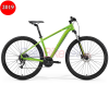 Bicicleta Merida Big.Nine 40, 2019, verde