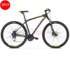 Bicicleta Kross HEXAGON 5.0, 2019, negru-gri-lime  Bicicleta Kross HEXAGON 5.0, 29″, 2019, gri-argintiu-albastru products Bicicleta Kross HEXAGON 5