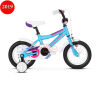 Bicicleta copii Kross MINI 2.0, 2019, albastru-roz-violet  Bicicleta copii Kross MINI 2.0, 2019, turcoaz-roz products Bicicleta copii Kross MINI 2