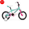 Bicicleta copii Kross MINI 2.0, 2019, turcoaz-roz  Bicicleta copii Kross MINI 2.0, 2019, albastru-roz-violet products Bicicleta copii Kross MINI 2