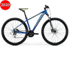Bicicleta MTB Merida BIG NINE 20D, 2020, antracit-argintiu BIG NINE 20 D bluylo MY2020 100x100